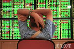 台股年線失守收跌100.6點 三大法人賣超56.73億