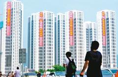 陸70城房價漲幅 探今年低點