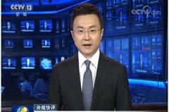 央視再評香港局勢:止暴制亂的主流民意不可違