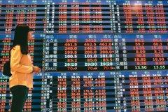 台股收漲67.86點破底危機暫解 三大法人賣超26.01億