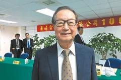 華通領PCB股發爐 交易量占台股逾1成