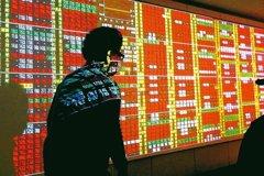 大摩:台商回流買股 上看5,340億元