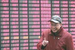 中國放寬股市資金進出 法人:A股邁向國際化