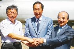 郭台銘柯文哲若連署選總統 11月2日前須達28萬人