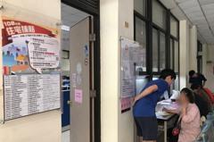 9月2日起助單身、婚育租金補貼 竹縣每月最高領4千