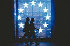歐盟財政規定 擬鬆綁