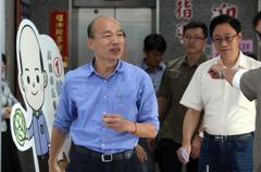 韓國瑜青年三解方 內政部:現在已在做