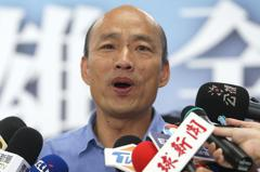 韓國瑜提「青年政策」 內政部吐槽:早就在做