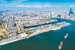 高港土開公司 通過摩天輪開發