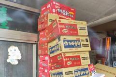 影/訪「泡麵廟」抱走8箱泡麵 後悔歸還卻來不及了