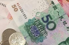 陸金融市場大開放 全面取消QFII限制