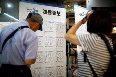 南韓全力創造就業 8月失業率降至近六年低點