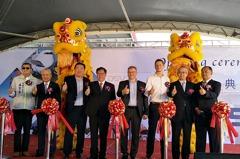 全球第四大DSV全台最大物流廠開幕 廠設觀音有2萬坪