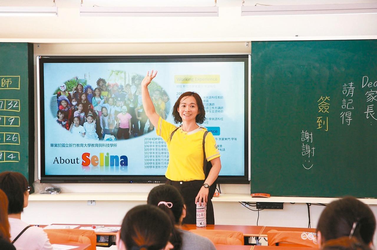 來自印尼的她 17年考上英語教師