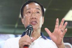 黃國昌:相信郭台銘會參選 但必須面對4問題