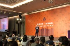聯強打造七星級商辦地標 全球營運總部2024年落腳南港