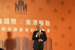 聯強購置新總部大樓 總裁杜書伍點出五大優勢