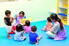 擴大育兒補助新制 台中加碼優於全國