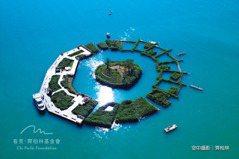 以時空的維度 鳥瞰Lalu島殖民到正名的近代史