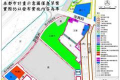 新店B單元區段徵收10.4萬坪 10月辦理地上物查估