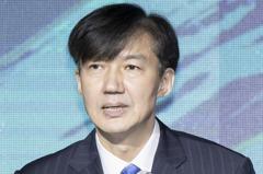 南韓法部務長陷醜聞 女兒實習2周就能發表國際論文