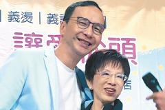 「烏雲散掉」 國民黨全力留郭台銘