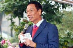 外資:選舉變數大 郭台銘仍可能獲政黨提名