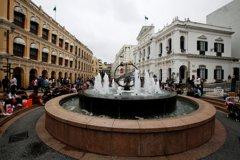 加入全球降息潮 澳門宣布基本利率下調至2.25%