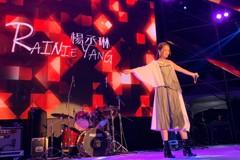 楊丞琳變李太太墾丁開唱 粉絲大喊「要幸福喔!」