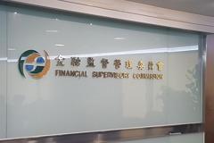保險業投資債券ETF 金管會將嚴管