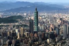 台北市推包租代管政策 屋主房屋稅擬降至0.6%