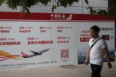 建於清朝中國史上首個機場即將停運 南苑航班轉到大興