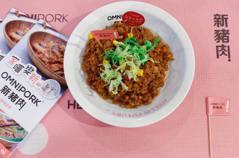 綠色商機無限!未來肉「OmniPork 新豬肉」 獨領風騷
