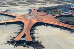 北京大興國際機場25日首飛七架航班 正式通航