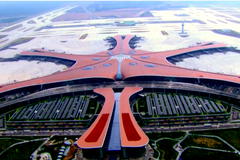北京已有了首都機場 為何還要建大興新機場?