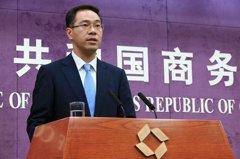 中國商務部:中美同意分階段取消加徵關稅