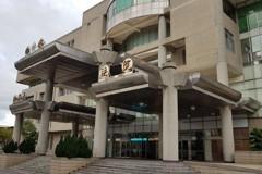 921地震造成位移 知名景觀餐廳遭控占用國有地判無罪
