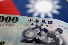 美降息預期增 新台幣攀至逾5個月高點