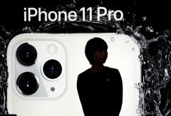 看好iPhone 11需求強勁 野村調高蘋果目標價