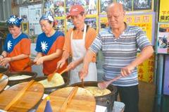 新北蘆洲國慶蔥油餅送700張 民眾邊吃邊揮國旗