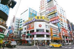 北台灣新案完銷增溫 「台北人跑出去、新北市發大財」