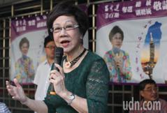 呂秀蓮「和平中立 – 台灣的第三條路」參選連署說明會