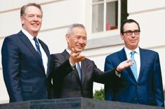 美中貿談打光 台股補漲戰前高