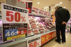 非洲豬瘟入侵 愛吃肉的韓國人上演餐桌戰爭