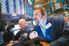 Q4投資指南 股債平衡布局