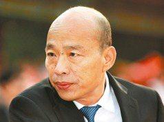 哈吉貝颱風侵襲日本 韓國瑜市長致信慰問