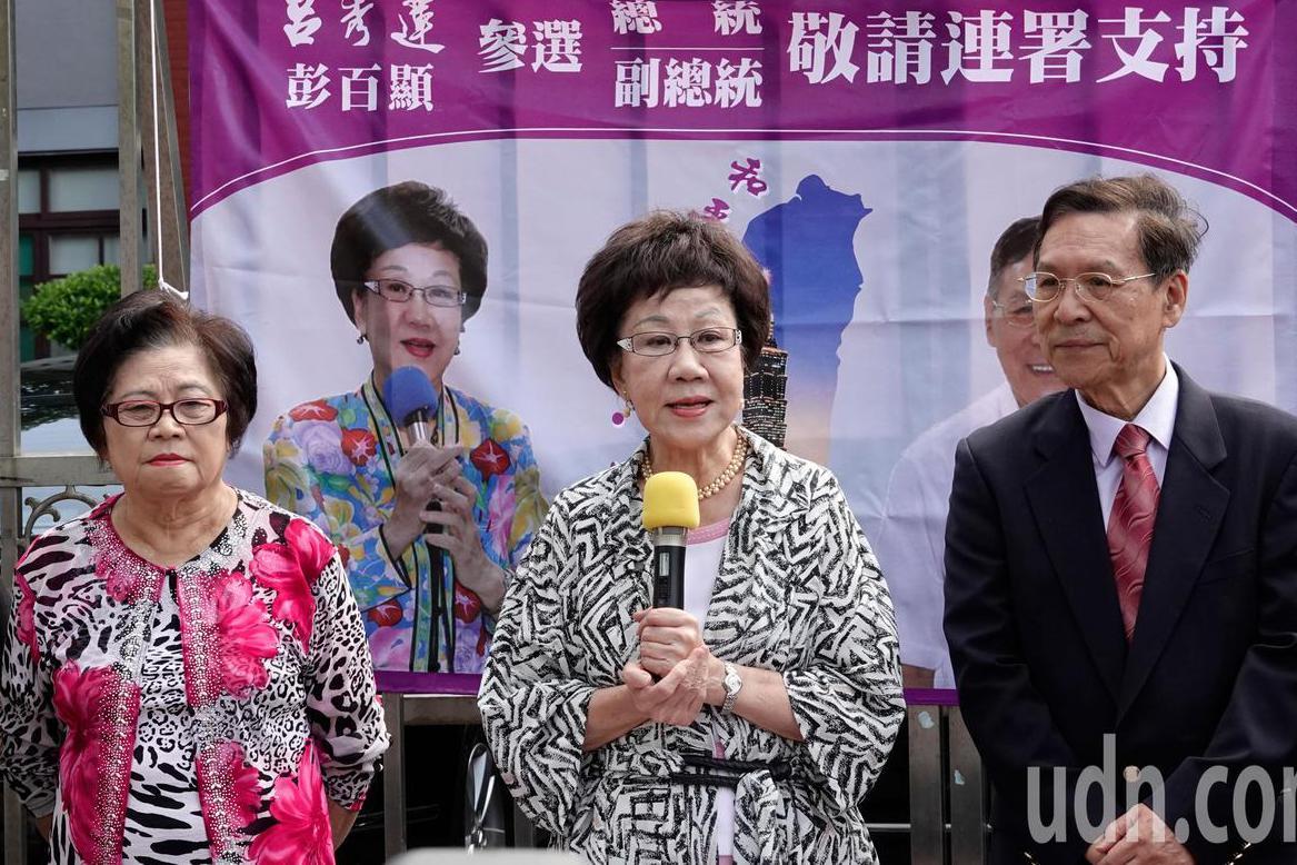 影/投入選舉時間晚 呂秀蓮呼籲大家加速連署