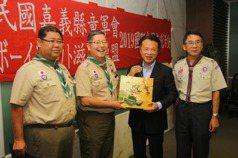 日本童軍代表拜會翁章梁 明年嘉縣與日本高中童軍互訪