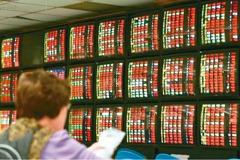 台股黑翻紅收漲24.05點 三大法人買超100.81億