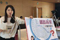 議員爭取捷運到選區 盧秀燕:目標比照雙北四通八達